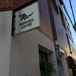 57056667 - 外観も内装も、センスが光る珈琲店。