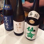 浜焼太郎 - 日本酒