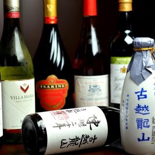 神戸屈指のソムリエが厳選するワインを気軽に