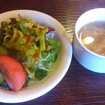 喫茶 ロータス - 料理写真:サラダとスープ