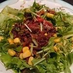 中国料理 桃翠 - 牛肉と香味野菜のサラダ仕立て。