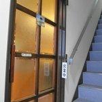 カネコ - 店の入り口