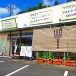 惣菜屋 ビンクロ -