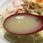 57063022 - 上品であっさりとした味わいのスープ