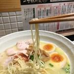 57063024 - 細麺!リフトアップ