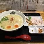 57063035 - 煮卵鶏白湯にラーメン                       ¥850