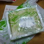 嵯峨豆腐 森嘉 - 通常のお豆腐の2丁分の大きさです。 どっしり重い~!