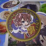 57067128 - 小笠原光コースター~☆