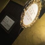 ブックカフェ&バー 2人でお入りください -