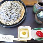 57068533 - ざる蕎麦(小鉢付き)600円