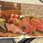 菜好牛 - メニュー7