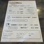 肉バル MARCO - ランチメニュー2016.09.26