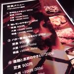 57074103 - 定食メニュー