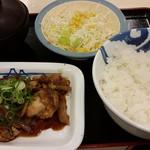 松屋 - 鶏のバター醤油炒め定食630円