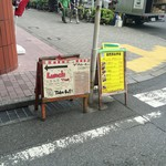 ダブルトールカフェ - 明治通り沿いの看板です