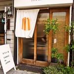 カヌレ堂 カヌレ ドゥ ジャポン - お店 外観