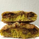 57084244 - お豆とレンコンのカレーパン