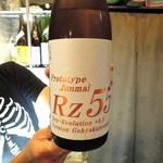 アジト - 日本酒冷酒