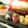 寿司・日本料理 さわ田 - 料理写真: