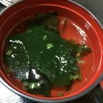 まるこう - わかめスープ