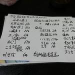 57088146 - メニュー♪