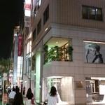 舞桜 - その他写真:外堀通りから2本築地寄りの路地に向かう途中のビル6階にあります