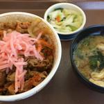 すき家 - 牛丼お新香セット