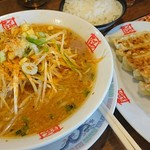 おおぎやラーメン - 料理写真:ネギ味噌ラーメン