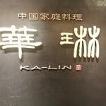 Karin -