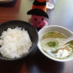 焼肉ダイニング 王道プレミアム - ランチセット ライス&スープ