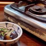 57095964 - 突き出しの茄子の煮浸し