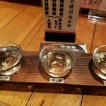 津軽衆 -