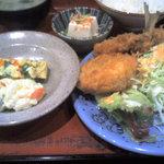 571026 - サービス定食