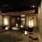 個室会席 北大路  - 数寄屋門をくぐると、東京の夜景が飛び込んできます