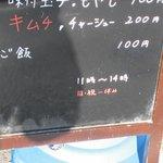 5710189 - ランチ営業時間・定休日