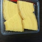 クーヘンスタジオ 治一郎 - バウムクーヘンカット