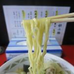 にしむら - 野菜たんめんリフトアップ