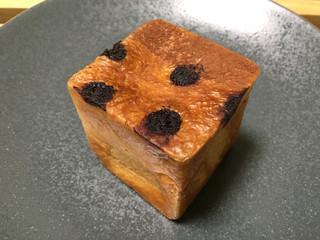 la boulangerie 32  - パンプキンショコラ(120円)