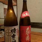 ばん菜や - 日本酒