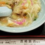 長崎飯店 - 皿うどん並  2016.9