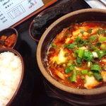 一平ちゃん - クッパ定食650円(トッピングチーズ+50円)