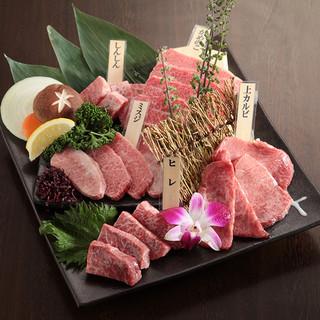 【食べ放題付コース】は3,500円!山形牛も食べられる