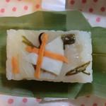 味の笹義 -