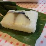 味の笹義 - 料理写真: