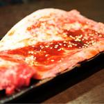 焼肉食べ放題×飲み放題 牛の蔵 -