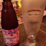 アメリカ食堂 サンズ・ダイナー - オキナワ IPA