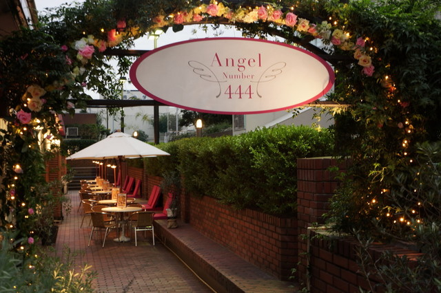 The photo of Exterior: Angel Number 444[Tabelog]