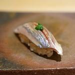 鮨菜 和喜智 - 鯵