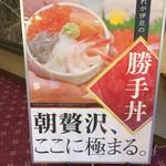 Hoterusambareizunagaoka - 朝はこれが目玉みたい(^∇^)