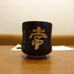 江戸 東京 寿し常 - お茶